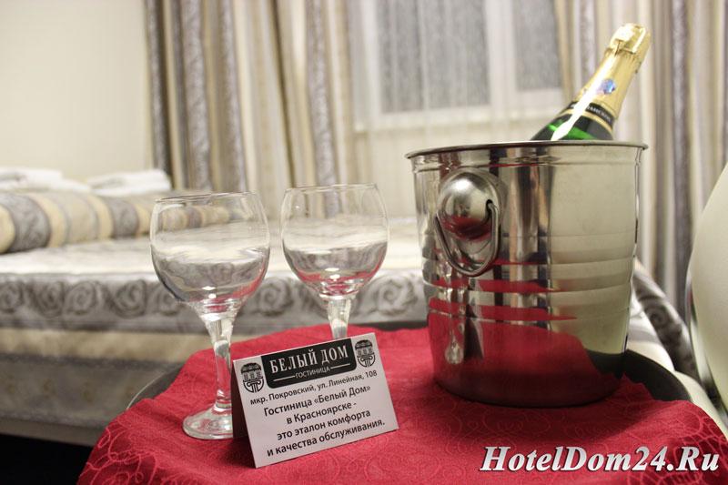 гостиница в красноярске