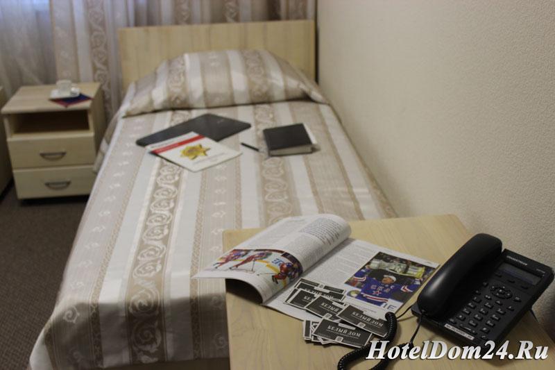 2-х местный с раздельными кроватями
